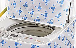 Washing Machine Cover 33